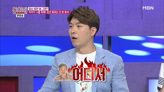 개그맨 박수홍,..