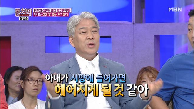 목사 김문훈, ..