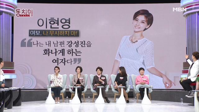 방송인 이현영,..