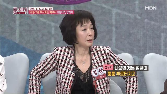 가수 김상희. ..