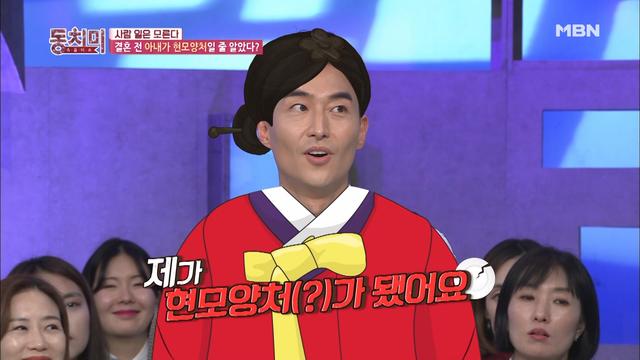김인석, 외향적..