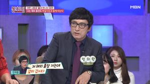 배우 인교진의 아버지 인치완..