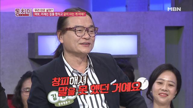 김갑수, 나는 ..