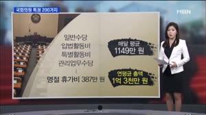 [앵커큐브] 평생 연금 '월 120만 원'…..