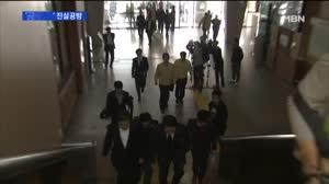 성남시-이데일리 '공동주최' 놓고 진실공방