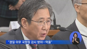 """[단독] 조원동 """"김영재 잘못 모시면 靑서 보복"""""""