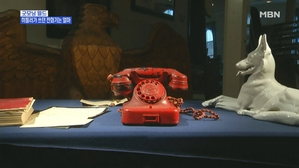 [굿모닝 월드2]히틀러가 쓰던 전화기는 얼마?