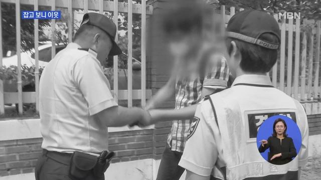 [단독] 혼자 사는 여성 노린 강도…잡고 보니 이웃 주민
