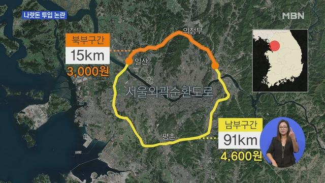 서울-세종 2024년 개통…나랏돈 투입 논란 왜?