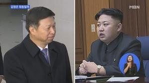대북 특사 쑹타오, 김정은 면담 가능성 '여전'…성과는 불...