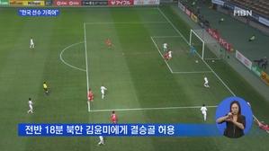 북한 감독