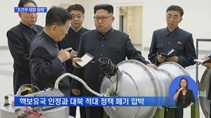 북한 유엔 대사