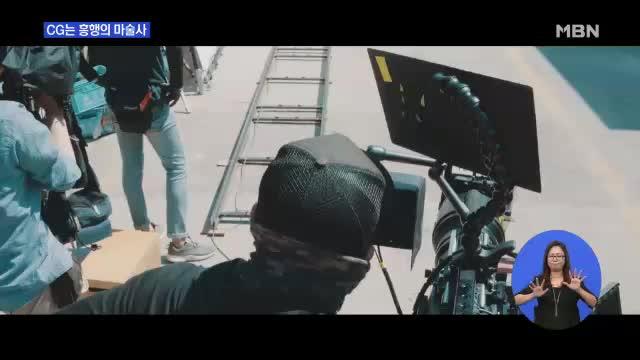 CG는 흥행의 마술사…'신과함께' 이은 '염력'