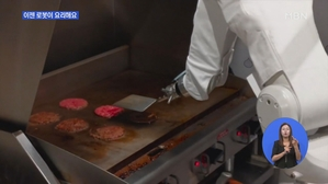 요리사도 배달원도 없는 식당, 로봇이 대신해요