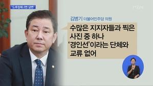 이번엔 '경인선' 사진 논...