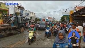 인도네시아 파푸아서 홍수로 최소 68명 사망·69명 실종