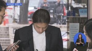 '불법촬영' 혐의 정준영 ...