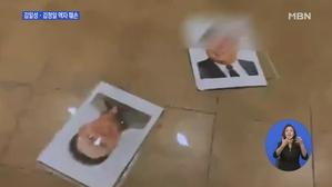 김일성·김정일 사진 '내동...