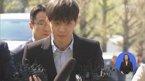박유천, 국과수 마약검사서...