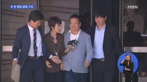 '김학의 사건' 핵심 윤중...