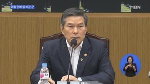 '표류' 이틀 만에 말 바꾼 군…국방장관 '경계 실패' 인정