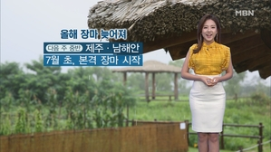 어제보다 기온 올라…충북·남부 공기 탁해