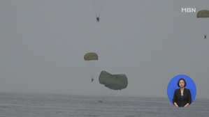 380미터 상공에서 다이빙...