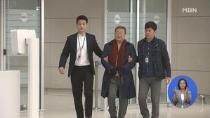 '성폭행 혐의' 김준기 전...