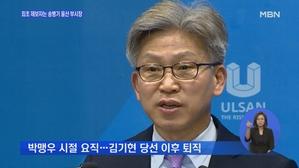 '김기현 첩보' 최초 제보...