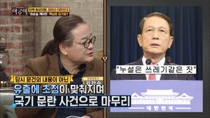 탄핵 동상이몽, 멈춰 선 대한민국