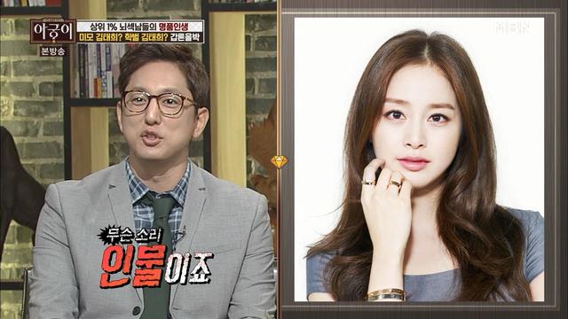 김태희의 인기 ..