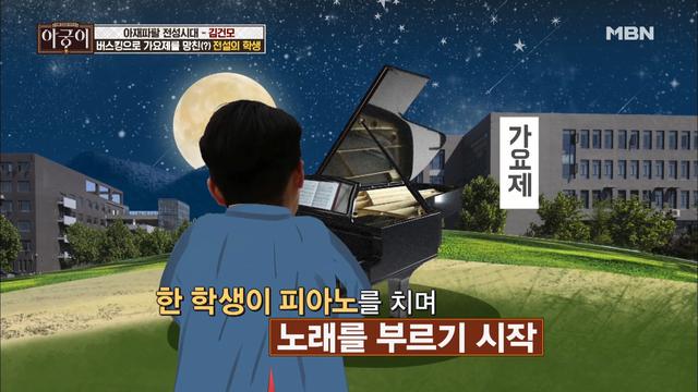 [아재 파탈 김..