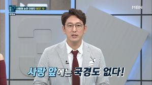 한국인들과 사랑에 빠진 이방인들의 러브 스토리