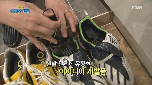 신발 관리 용품