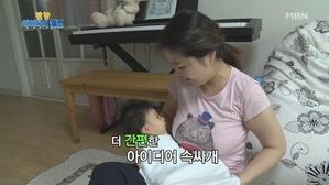 속싸개/육아정보어플