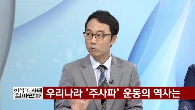 정홍택 / 우리..