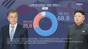 [김만흠의 시사스페셜] '지방선거' '개헌' '국정농단 재...