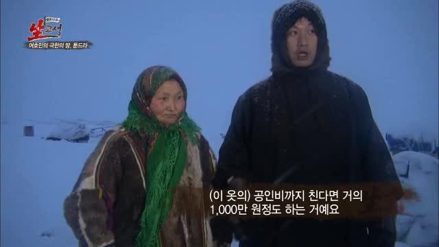[생존다큐 生고..