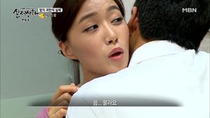 병원에서 비밀연애하는 의사와 간호사
