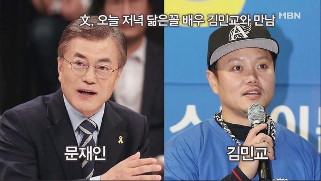 [김은혜의 정가 이슈] 대선 D-12…치열한 유세 경쟁