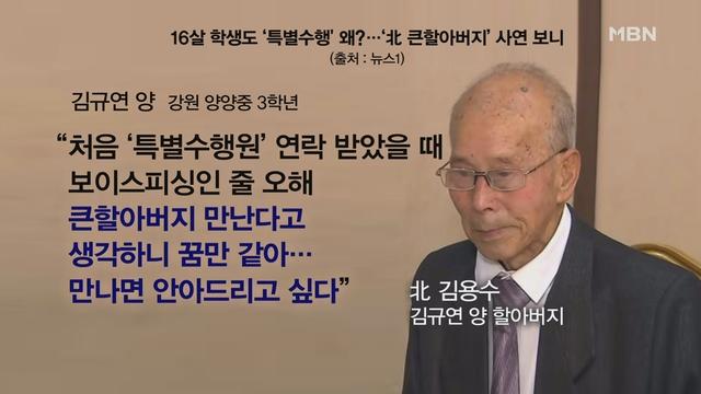 """[MBN 뉴스앤이슈] 문 대통령 """"잘 다녀오겠습니다""""…선발대가 본 '지금 이 시각' 평양은?"""