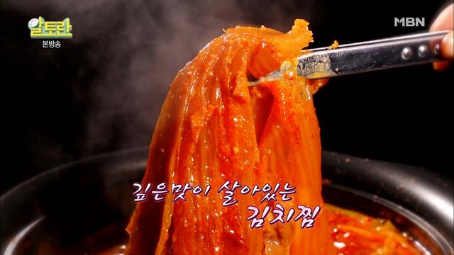 한국인의 자존심..