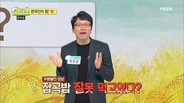 한국인의 힘! ..