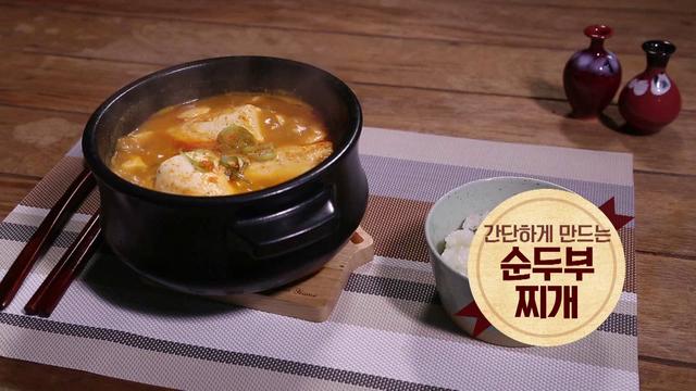[미공개 영상]..