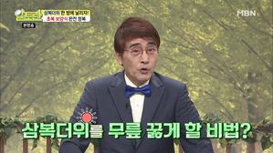 2018 '초복 보양식' 완전 정복!