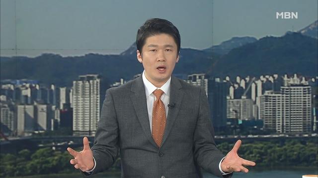 11월 22일 수요일 뉴스파이터 클로징