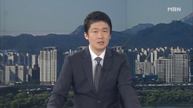 11월 24일 금요일 뉴스파이터 클로징