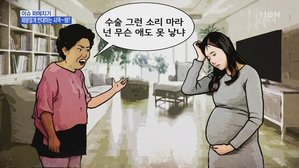 MBN 뉴스파이터-만삭 임...