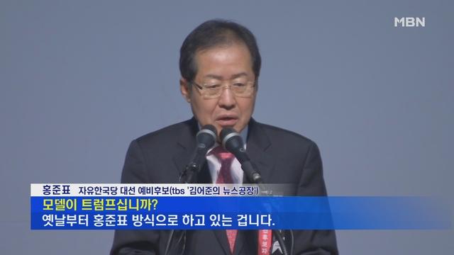 [빅5] 자유한국당