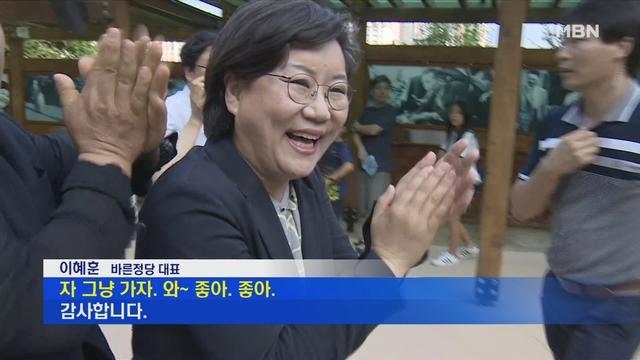 [MBN 뉴스빅5] '보수 심장' TK 찾은 바른정당…朴 시위대 공세에도 '당당'?